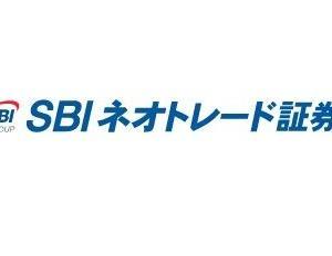 『SBIネオトレード証券』も8/2より100万円まで手数料無料化へ。