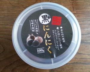 【業務スーパー】「黒にんにく」(中国産)を買ってみました。(食レポ)