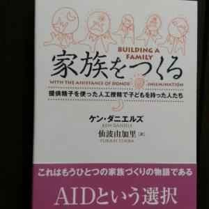 読書の秋♯30