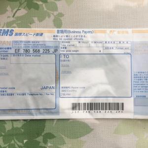 EMS(国際スピード郵便)を始めて出す!