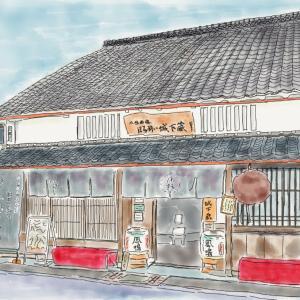 兵庫県丹波篠山 城下町散策 その8