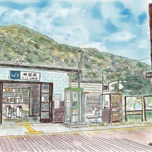 JR赤穂線坂越駅からはじまるハイキング その1