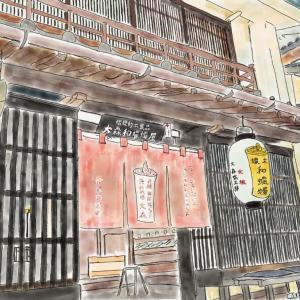 愛媛県 内子 古い町並み散策 その5