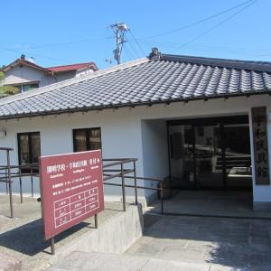 愛媛県 西予市 卯之町 古い町散策 その3