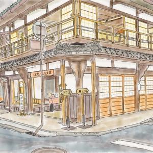 奈良  橿原  八木町  散策  その3