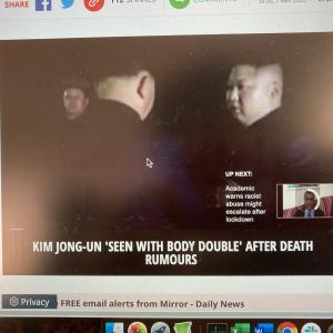 【北朝鮮】ついに捉えた!金正恩が2人いる影武者疑惑写真が流出してしまう…