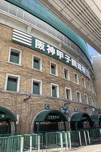 【新型コロナウイルス】新型コロナウイルスに関連した情報まとめ!(5/15)