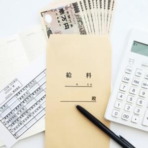 給与明細を確認したら、雇用保険が0円になり、所得税が+38.6%も増えていた件。給与明細は昇給前後で比較して確認しよう!