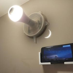 LED電球スピーカーでお風呂時間を快適に