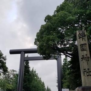 サラリーマン日記【お盆8/15出社】