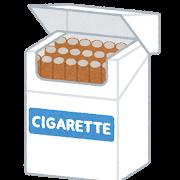 タバコの思い出。