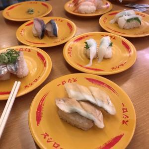 回転寿司、サマサマ。