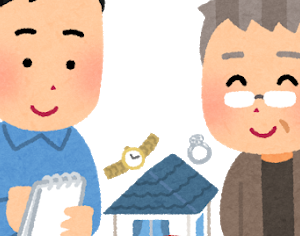 【社会福祉士】権利擁護と成年後見制度を学ぶ【共通科目1】