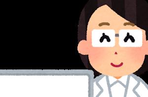 【試験概要】第22回 精神保健福祉士【合格発表3月13日】