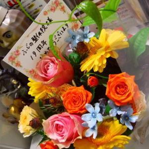 いただく【お花】 ふじの整体院 19周年
