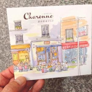 CD 『Charonne シャロンヌ』盛田恵&さらさ