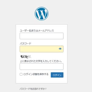 WordPressのログイン画面が表示されない!SiteGuard WP Pluginプラグイン使用中