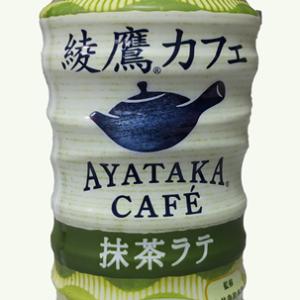 抹茶ラテ大好きなのに今頃知りました!