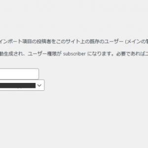 WordPressプラグイン「DeMomentSomTres Export」記事の移行が簡単にできました