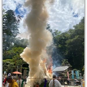 大窪寺(山の日)の柴燈護摩供