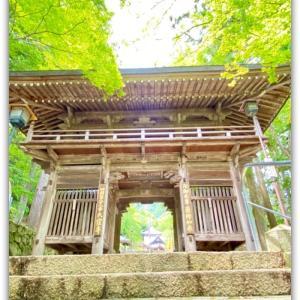 四国霊場八十八番 大窪寺