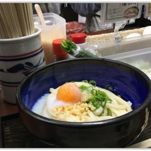 やっぱ 香川の盆はうどんでしょ❗️「日の出製麺所」