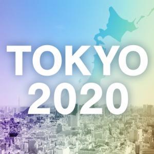 どうなる東京オリンピック???