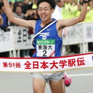 【結果速報】区間賞:2019年第51回全日本大学駅伝