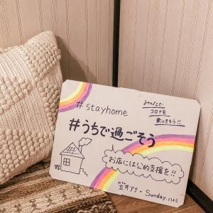 【4/3】Bev維持療法③