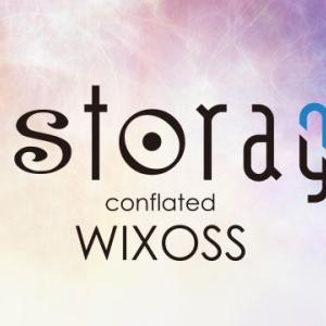 Lostorage conflated WIXOSS Blu-ray BOX DISC.1