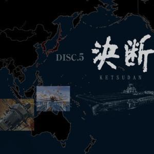アニメンタリー 決断 Blu-ray BOX DISC.5