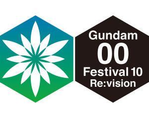 "XML : 機動戦士ガンダムOO Festival 10 "" Re:vision"" Blu-ray Disc.1"