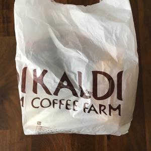 カルディで買った美味しくて健康的なものたち