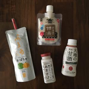 妊活におすすめスーパーで買える甘酒4選