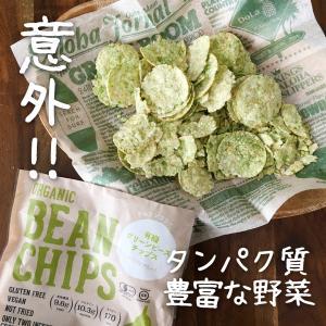 意外!タンパク質豊富な野菜