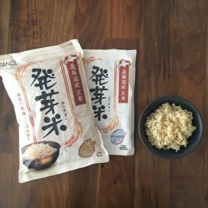 妊活中に発芽玄米食べてる人多いのなんで?