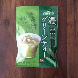 妊活中に飲んでるプロテインがKALDI品で抹茶フラペチーノ味に!