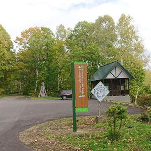 格安でオートサイトもあって利用者が少ないキャンプ場!ほろかない湖公園キャンプ場