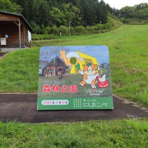 【キャンプの旅5泊目】居酒屋が激近なキャンプ場!西興部森林公園キャンプ場