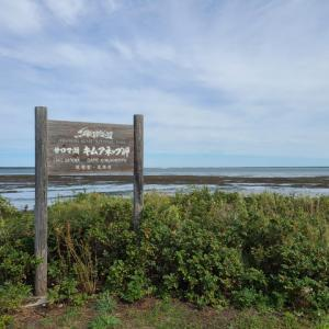 断然!湖のキャンプが好き。しかも無料!キムアネップ岬キャンプ場
