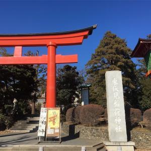 2019年走り初め!東伏見稲荷神社にて自転車お守りゲットだぜ!!