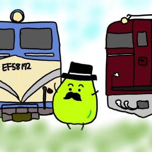 碓氷峠鉄道文化むらレポ②大迫力で大満足!多くの車両が並ぶ屋外展示最高です