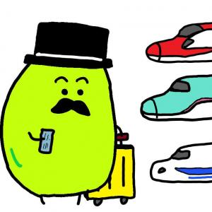 <新幹線概要>特徴や使用車両、走行区間など。列車名の違い知ってますか?