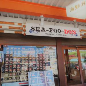 SEA-FOO-DON