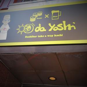 da yoshi sushibar