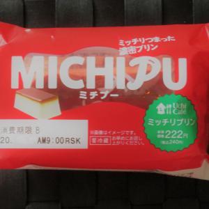 MICHIPU☆彡 BASCHEE