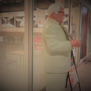 POPCORN Chicken☆彡青い高知城