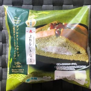 8月☆彡ダブルクリームサンド抹茶