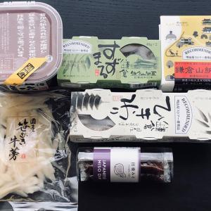 鎌倉山納豆