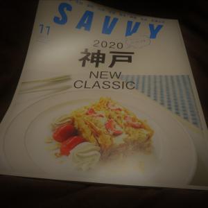 水曜日のアリス☆彡SAVVY神戸